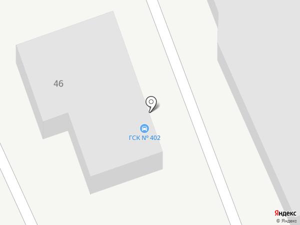AGOSTO на карте Челябинска
