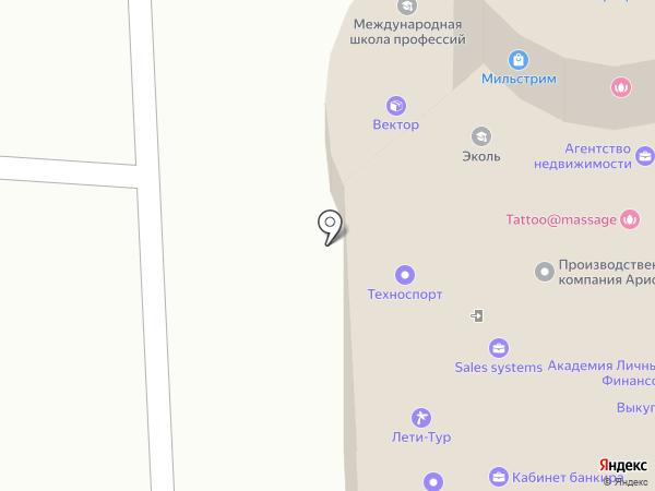 Мажор на карте Челябинска