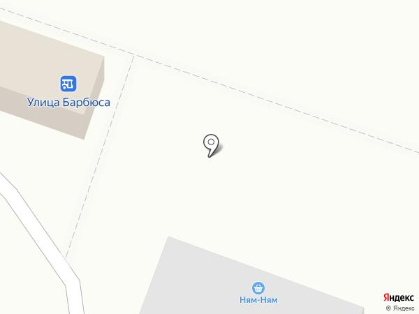 Ням-Ням на карте Челябинска