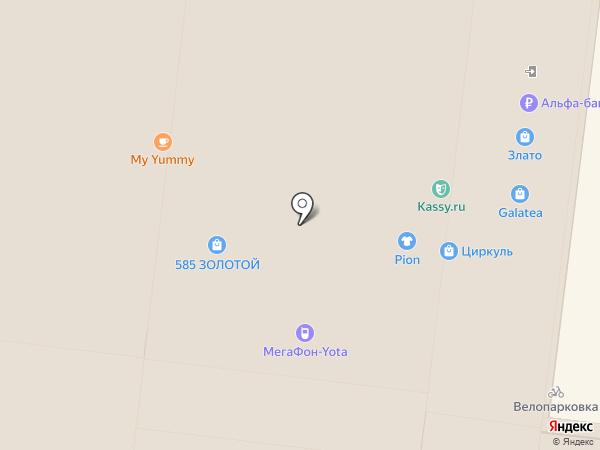Рыбалочка на карте Челябинска