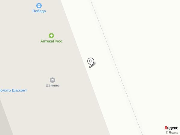 Магазин тканей и фурнитуры на карте Челябинска