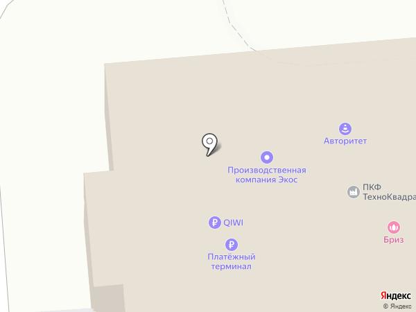 ВСЁ ДЛЯ ВСЕХ ЧЕЛЯБИНСК на карте Челябинска