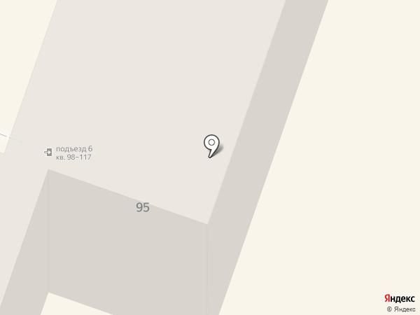 Магазин одежды секонд-хенд на карте Челябинска