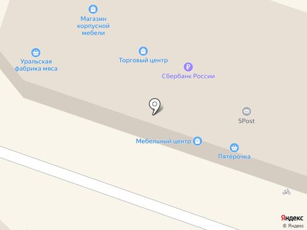 Модерн на карте Челябинска
