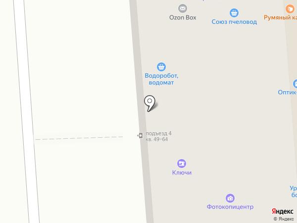 Магазин бытовой химии на ул. Гагарина на карте Челябинска