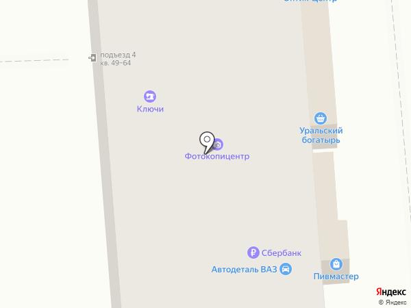 Магазин масложировой продукции и сыра на карте Челябинска