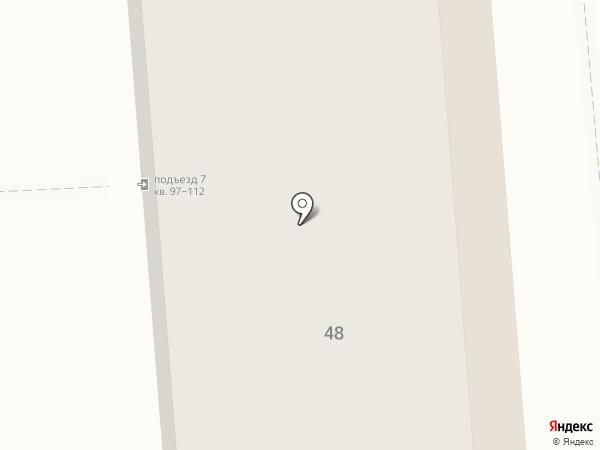 Комфорт для дома и дачи на карте Челябинска