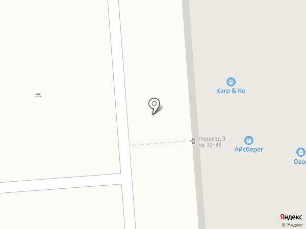 Магазин зоотоваров на ул. Гагарина на карте Челябинска