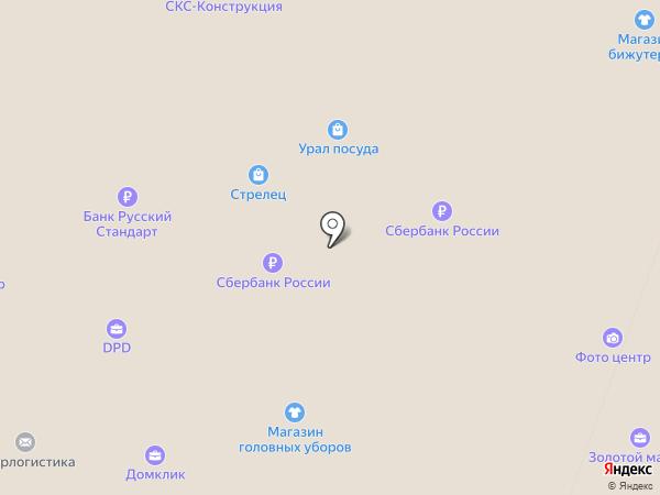 Мастерская по ремонту обуви и изготовлению ключей на ул. Дзержинского на карте Челябинска