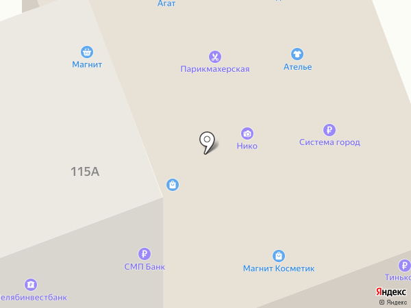 Агат на карте Челябинска