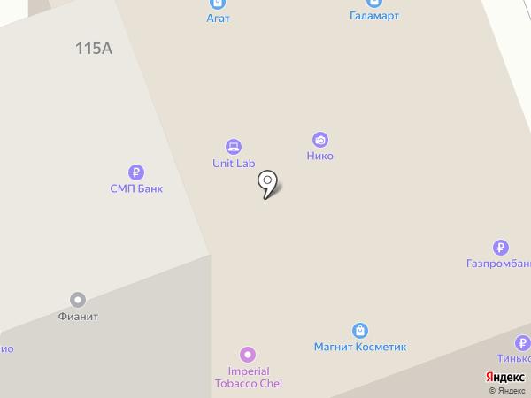 ЦентрОбувь на карте Челябинска