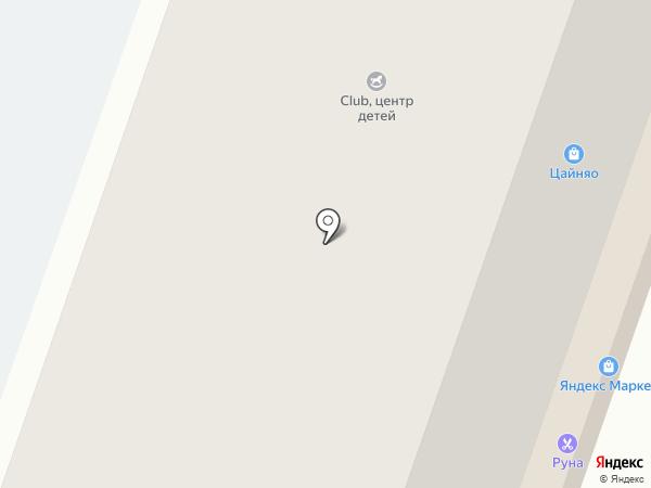Buena Vista на карте Челябинска