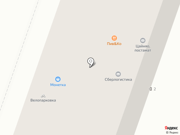 Show-service на карте Челябинска