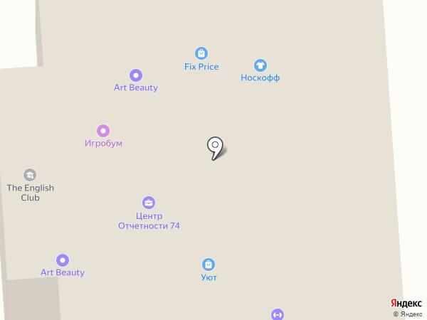 #smirnovanail на карте Челябинска