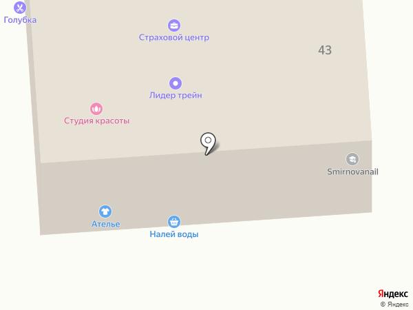Швейное ателье на карте Челябинска