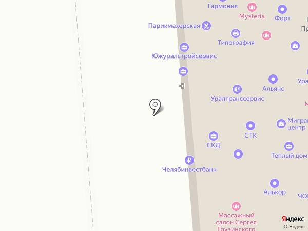 Промоборудование Урал на карте Челябинска