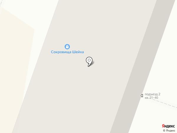 Империя бамбука на карте Челябинска