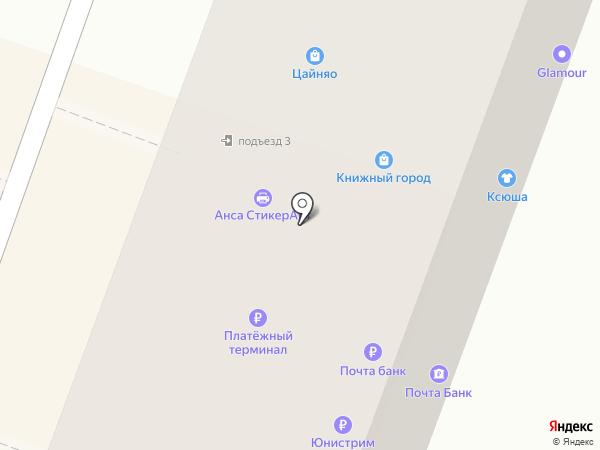 МТС на карте Челябинска
