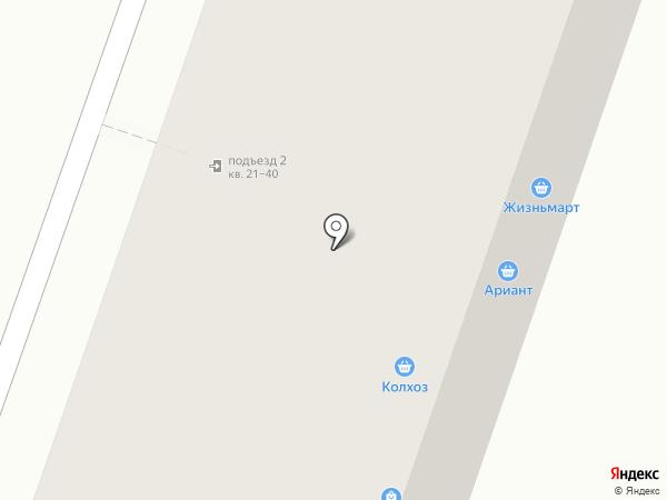 ДеКоЛь на карте Челябинска