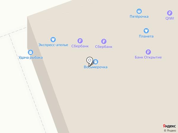 Магазин товаров для детей на карте Челябинска