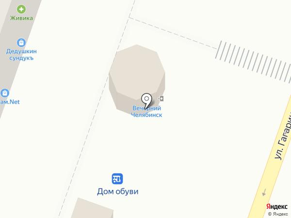 Первый хлебокомбинат на карте Челябинска
