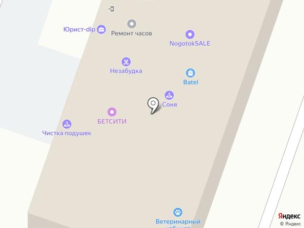 Формат А4 на карте Челябинска