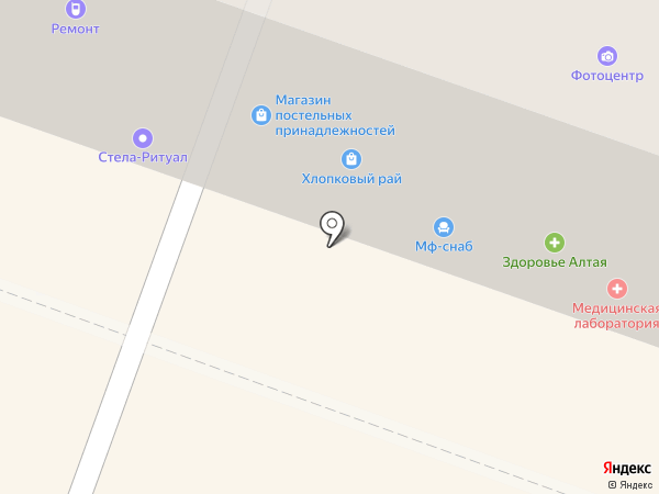 Совкомбанк на карте Челябинска