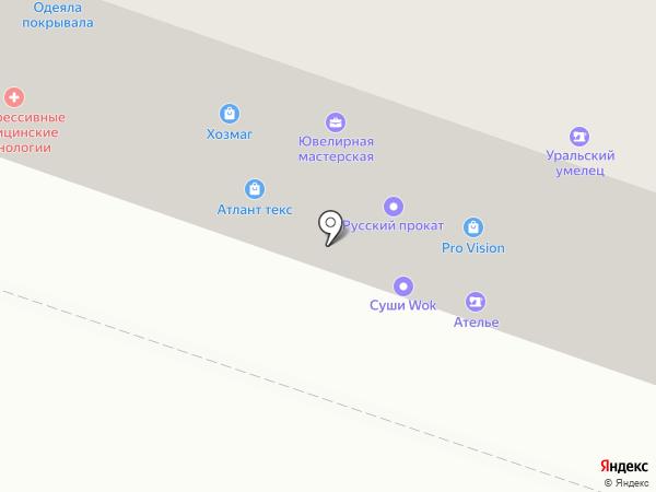 Мастерская по ремонту одежды на карте Челябинска