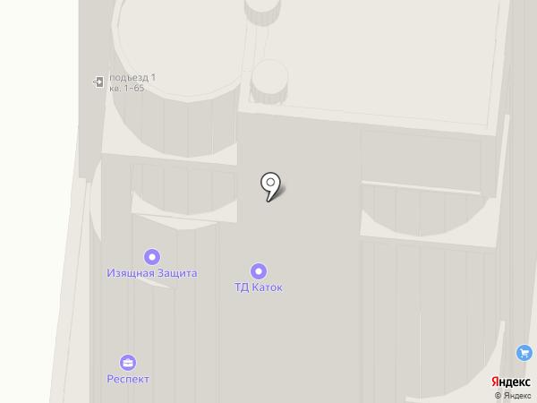 Инноком на карте Челябинска