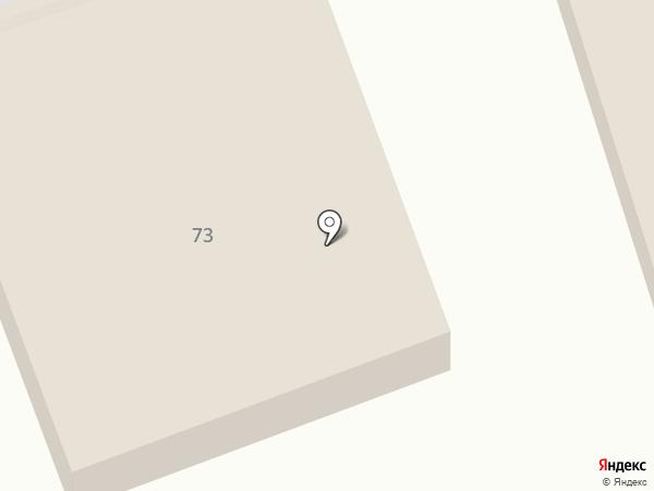Мортен-Цемент на карте Челябинска