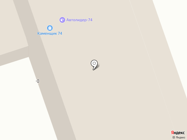РАЛ -Успеха на карте Челябинска
