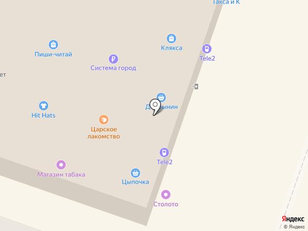 Теремок на карте Челябинска