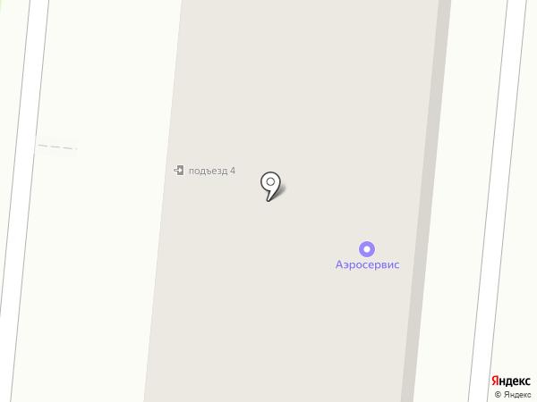 Аэросервис на карте Челябинска