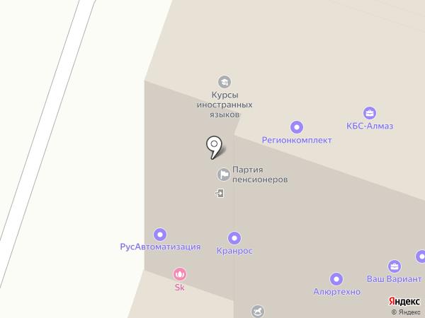 ЛидерСтрой на карте Челябинска
