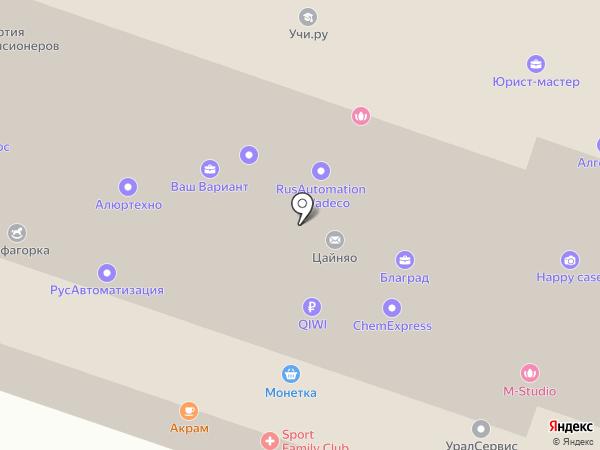 World of English на карте Челябинска