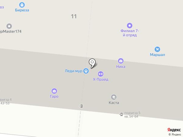Нотариус Макарова Е.Л. на карте Челябинска