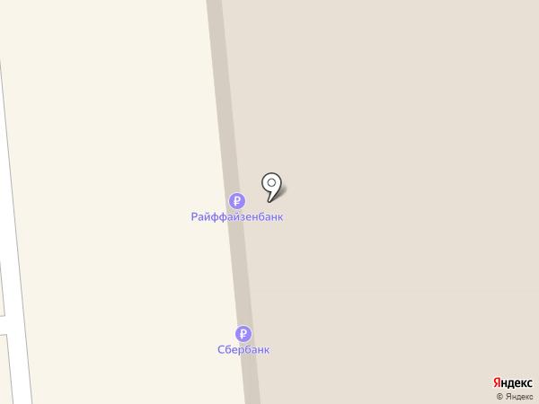 Банкомат, Райффайзенбанк на карте Челябинска