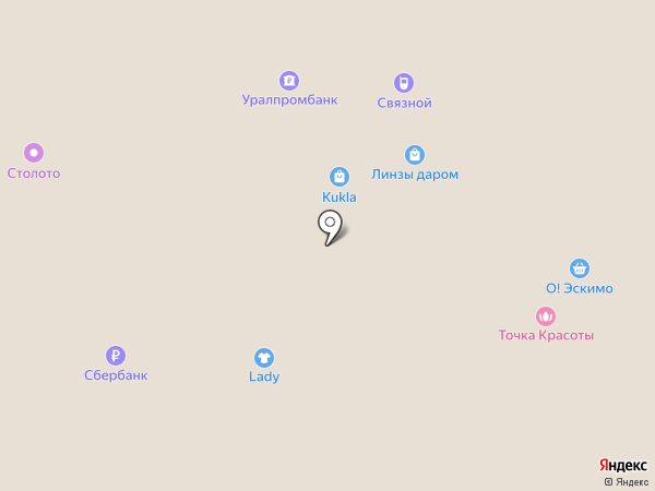Выбирай мебель на карте Челябинска