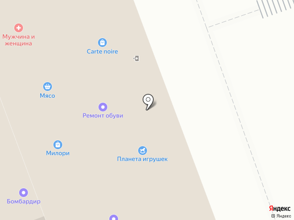 Fresh bar на карте Челябинска