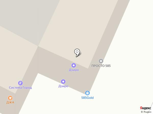 Матрешка на карте Челябинска