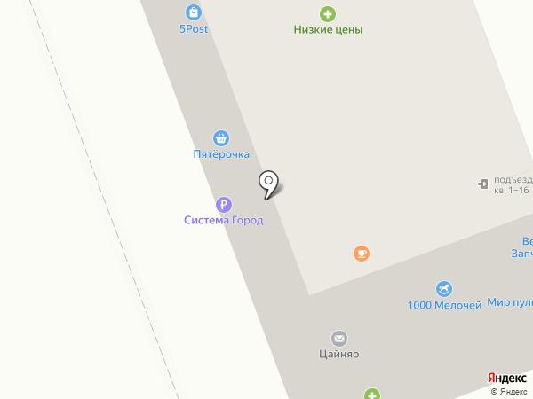 Ваш ломбард на карте Челябинска