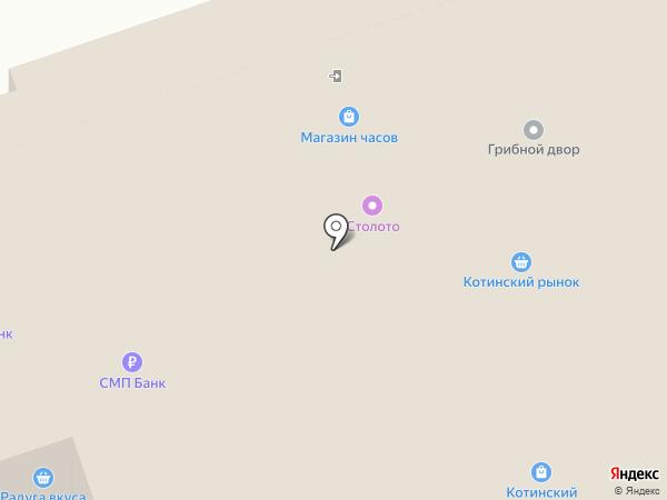 А-Ланч на карте Челябинска