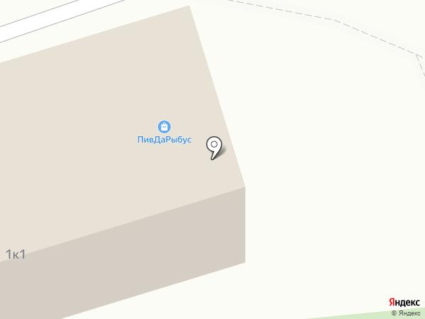 ПивДаРыбус на карте Челябинска