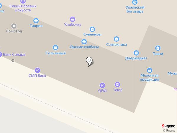ПРЯХА на карте Челябинска