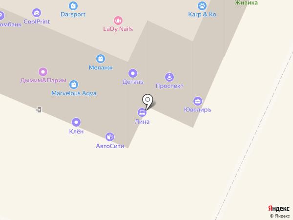 Картэкс на карте Челябинска