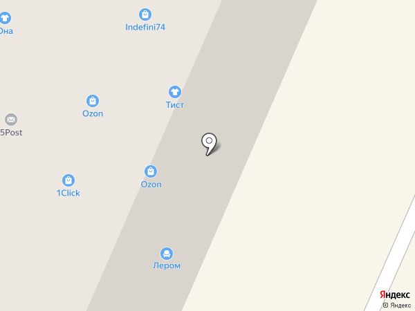 Dial Aquarium на карте Челябинска