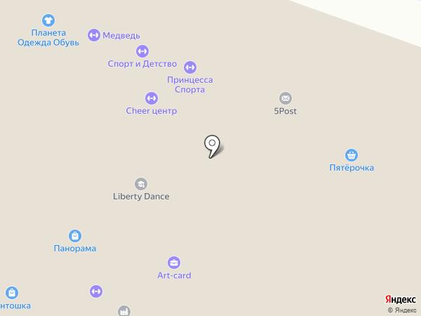 Pygmalion на карте Челябинска