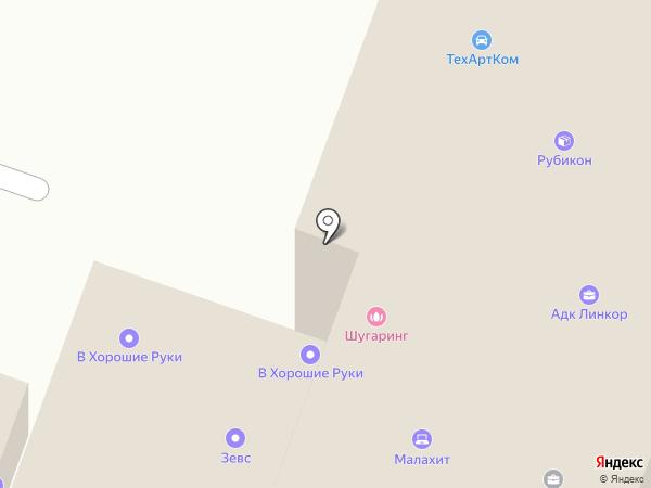 ГЛОБАЛ на карте Челябинска