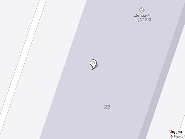 Детский сад №218 на карте Челябинска