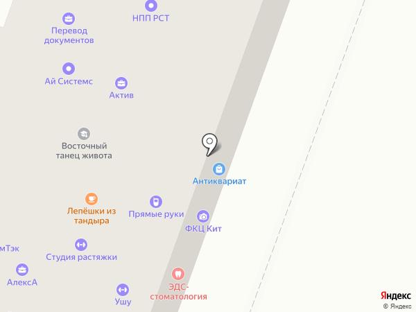 Батель на карте Челябинска